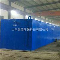 PL地埋式一体化别墅区生活污水定制处理设备