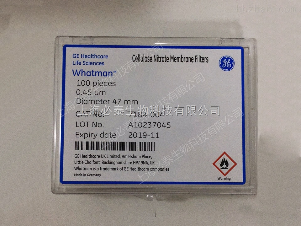 GE Whatman 沃特曼 硝酸纤维素膜(NC膜)