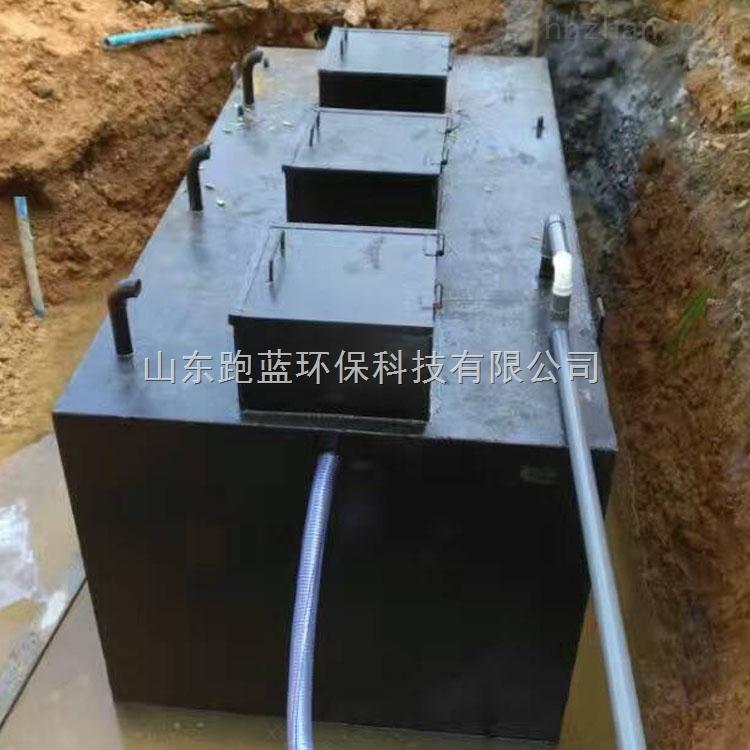 公立医院生活污水定制一体化处理设备