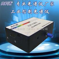 工業控製紫外光譜儀氣體檢測係統煙氣檢測