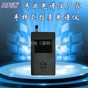 GL-HRS-785-手持式拉曼光谱仪785nm激光厂家