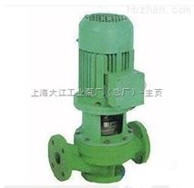 FPL立式耐腐蚀管道离心泵