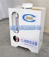 HCHS农村安全饮水消毒设备应用