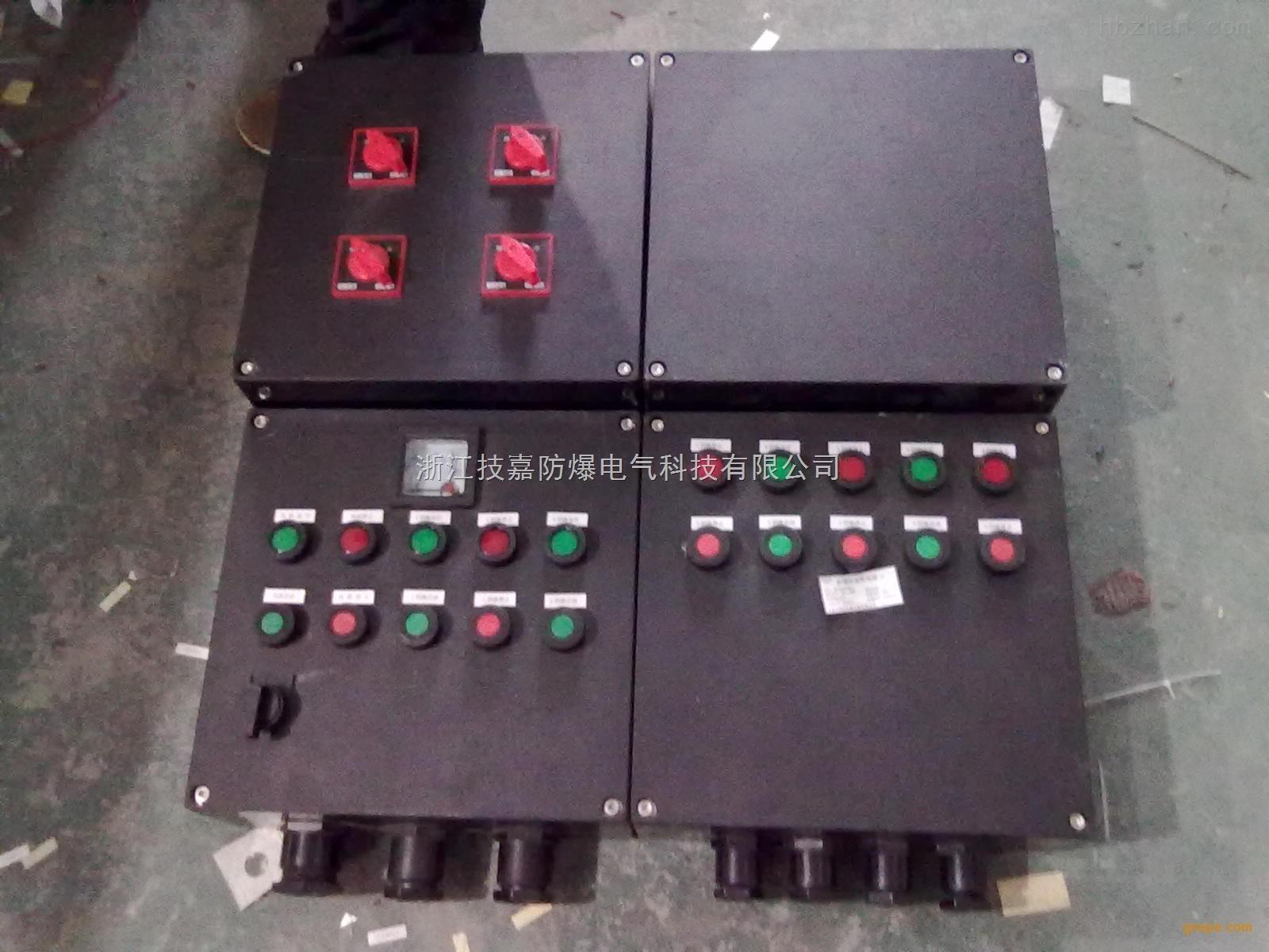 防爆动力配电箱上海供应