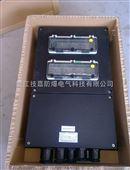 FXM-6K防水防尘防腐配电箱