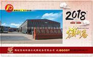 芜湖高效溶气气浮机