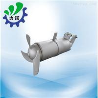 铜川硝化/反硝化冲压搅拌机