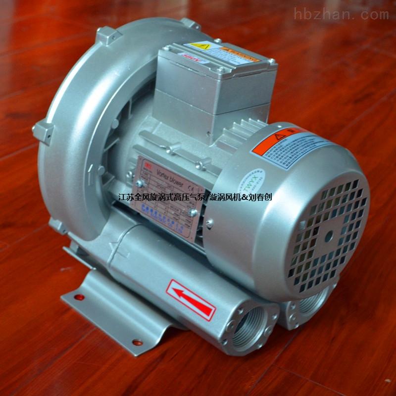 高压清洗设备高压鼓风机