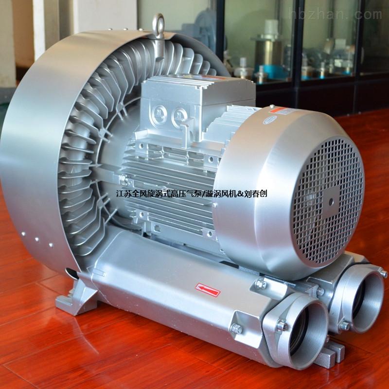 注塑机自动上料高压风机