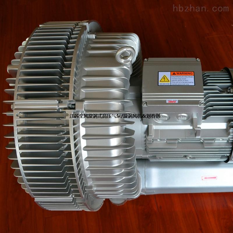 流水线包装设备旋涡气泵
