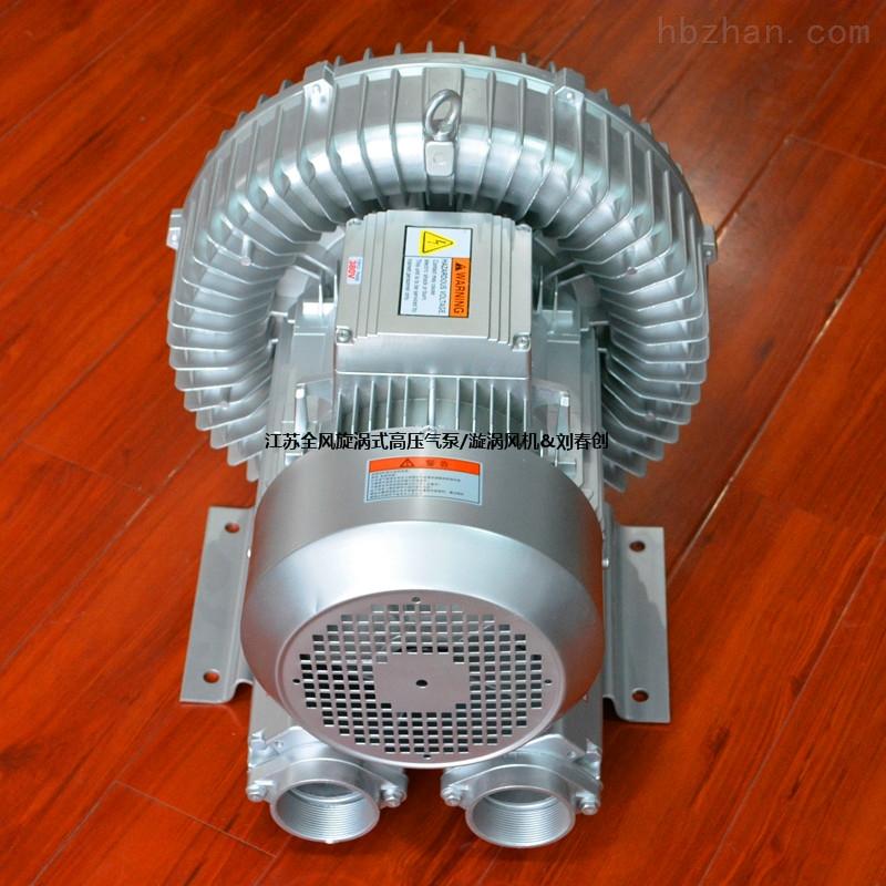 裁床7.5kw旋涡气泵
