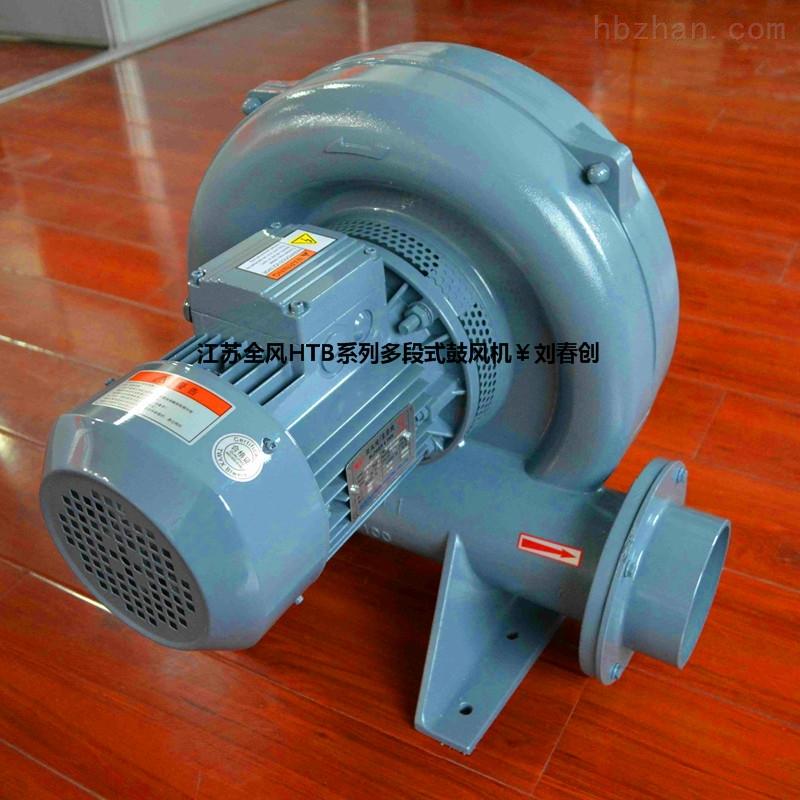 HTB75-104微型多段式中压鼓风机