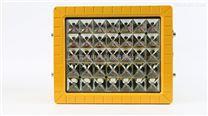 |HRT92-160防爆高效LED节能泛光灯