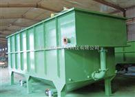 BSNXB-10斜管(板)沉淀器