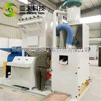 干式铜米机铜塑分离机废电线回收雷竞技官网app厂家