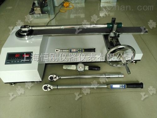 400n.m扭矩扳手测试仪汽车轻工业用