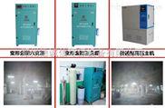 纺织厂雾化增湿机器厂家