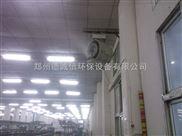 印花车间增湿设备控制多大面积