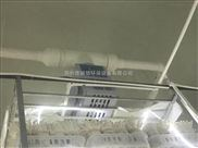 香菇大棚超声波加湿机器