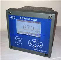 河南郑州智能工业在线污泥浓度计/浊度计