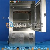 混凝土低溫試驗箱使用說明書_售後保修
