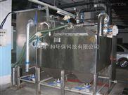 自动出渣隔油提升一体化隔油器