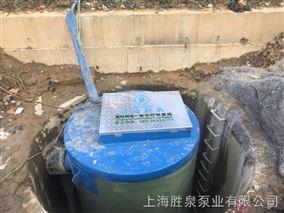水利泵站价格