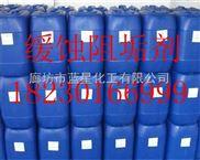 新泰锅炉阻垢剂批发商