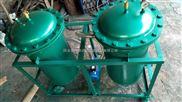 DN80柴油与水分离设备