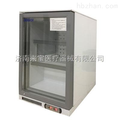 GSP认证专用药品冷藏箱