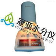 PVB胶片水分含量测定仪多少钱