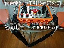 电磁吸盘式行车夹具遥控器厂商南京帝淮