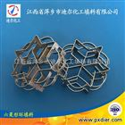 DN5mm铝合金六菱形环