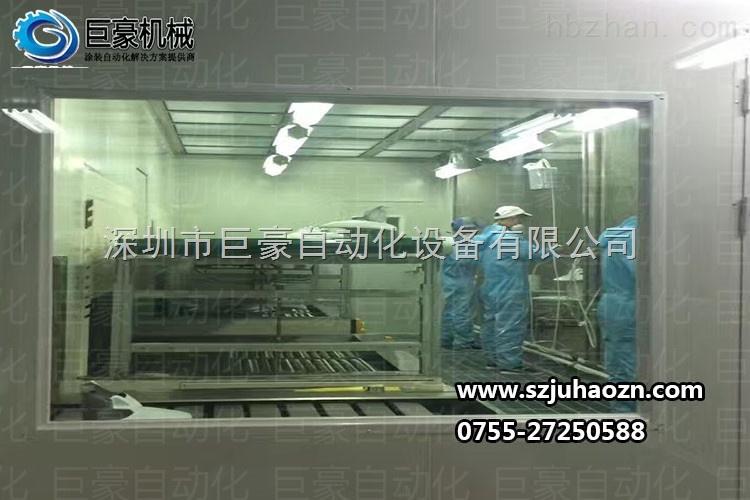 机床/防腐/制冷/空分/超声波 涂装设备 喷漆机 jh-07 水帘柜自动往复