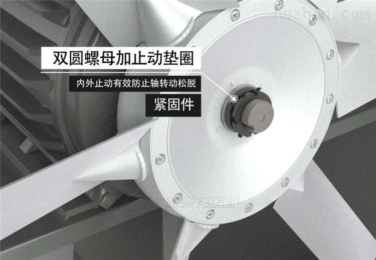 FZ40-11纺织空调风机FZ轴流风机生产厂家