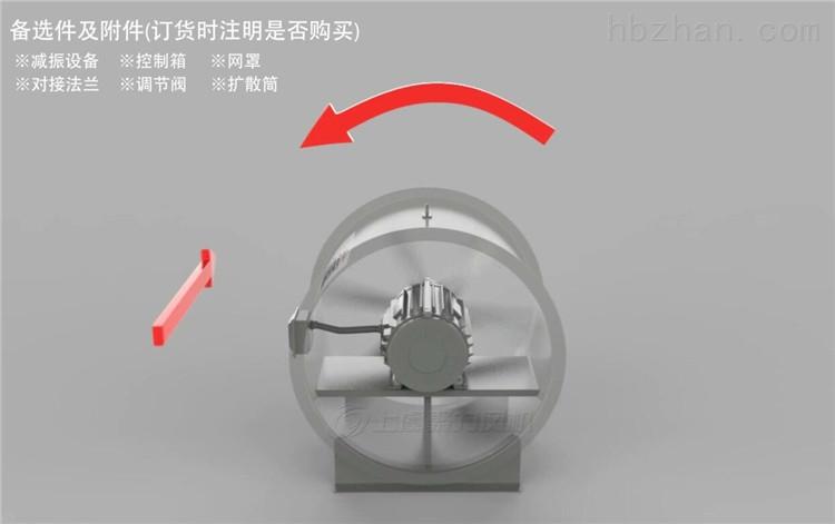 FZ系列玻璃钢轴流风机纺织空调风机