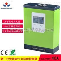 30AMPPT太阳能充电控制器厂家直销