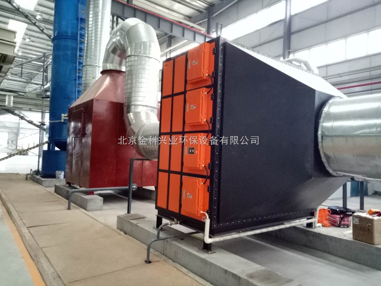 工业热处理淬火油烟净化装置