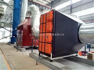 铸造厂热处理淬火油烟净化装置