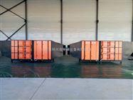 铸造厂热处理淬火油烟净化设备