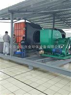 大型CNC加工中心油雾净化系统