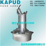 QJB10/12-620/3-480氧化沟潜水搅拌器安装