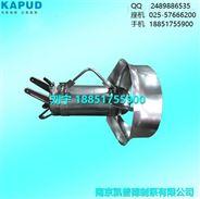 S316不锈钢QJB0.85/8-260/3-740潜水搅拌机