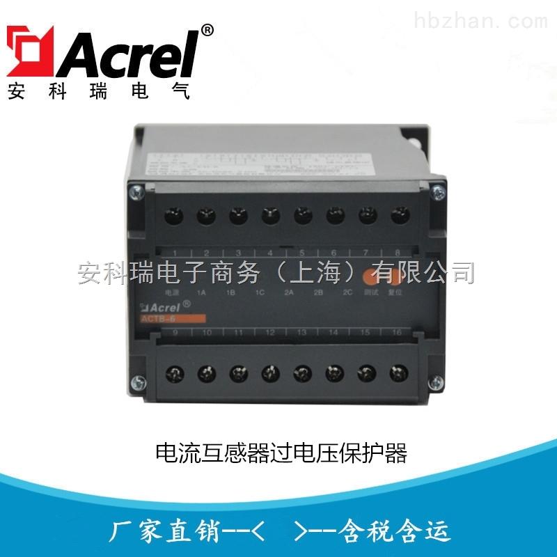 电流互感器二次侧过电压保护器