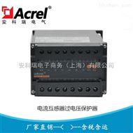 ACTB-6电流互感器二次侧过电压保护器