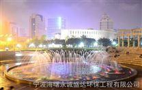 舟山音乐喷泉