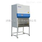BSC-1100IIA2-X鑫贝西单人11A2生物安全柜生产厂家