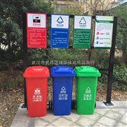 武汉塑料分类垃圾桶,武汉垃圾桶厂家,武汉塑料垃圾桶价格