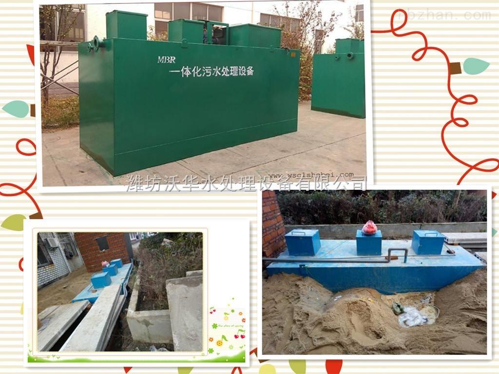 宠物医院污水处理设备达标