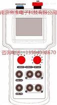 500米1对500选号工业无线遥控器